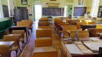ücretli öğretmenin sigortasının eksik yatırılması