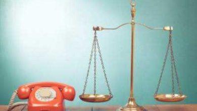 4857 disiplin cezaları