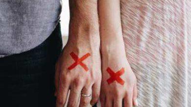 boşanma halinde çocuk için agi