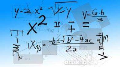 baltazar formülü hesaplama