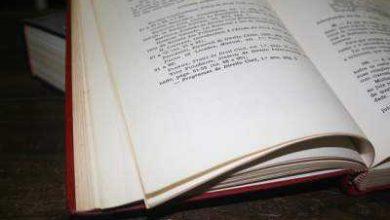 1475 sayılı kanunun 14. maddesi