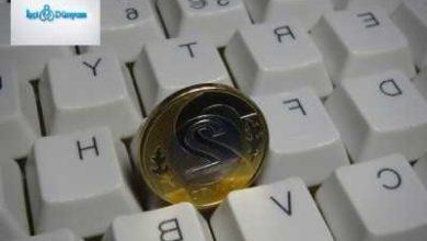 bilgisayar klavyesi üzerinde bozuk para